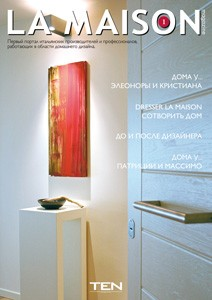 Maison Magazine Russa